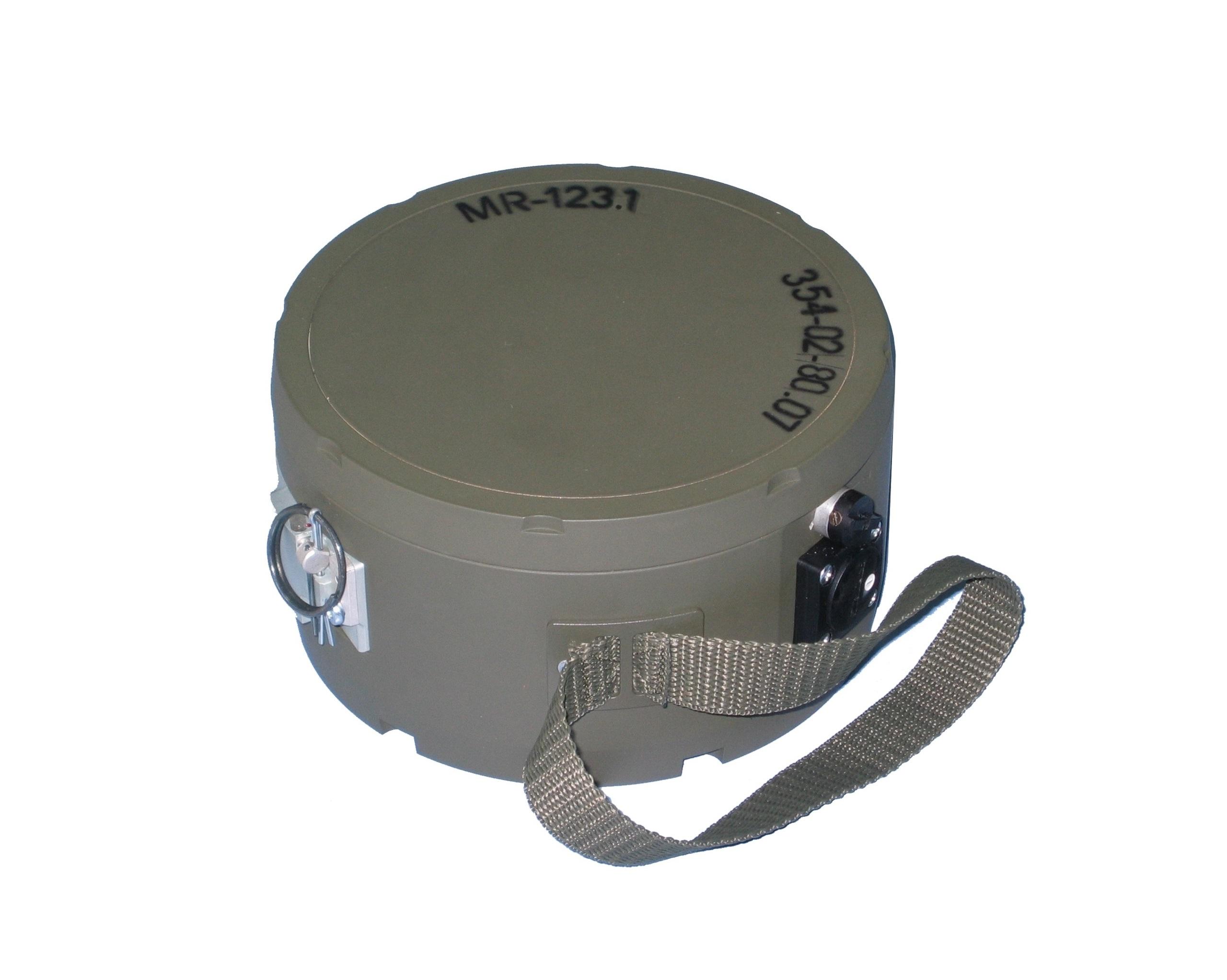 Mina przeciwpancerna do ustawiania ręcznego bojowa MR-123